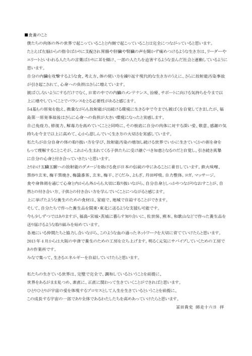 Geppou_shiwasu_02