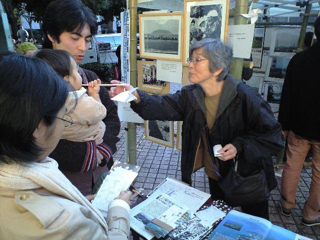 上関・祝島写真展@ノーニュークス・モアハーツ