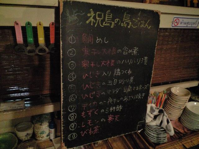 ソンベカフェ@鎌倉