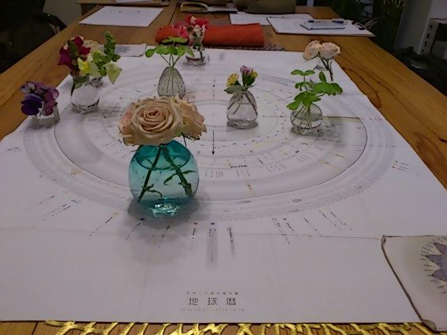 2月27日麻布の茜染め、28日地球暦@マクロビオティック料理教室・五福
