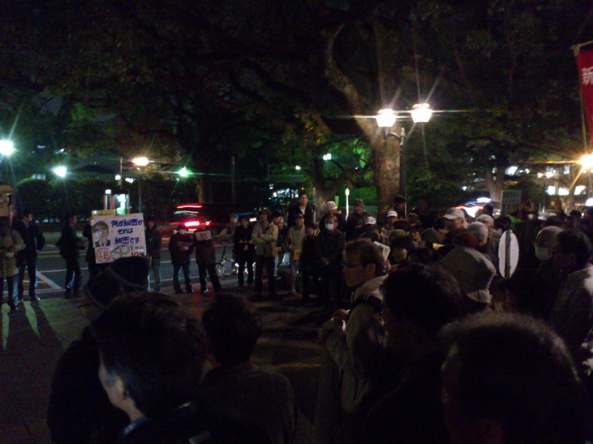 @宮崎県庁前。秘密保護法デモ。主催者発表300人強。